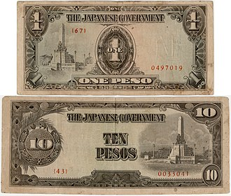 Rizal Monument - WWII Philippine banknote with Rizal Monument