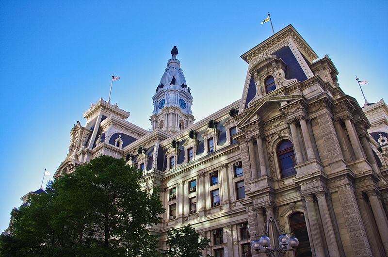 File:Philadelphia City Hall 5.jpg