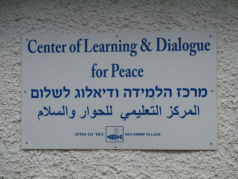מרכז למידה ודיאלוג לשלום בנס עמים