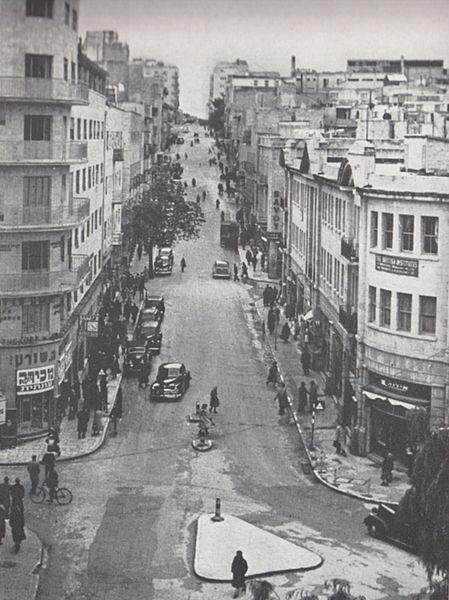 רחוב בן יהודה בירושלים