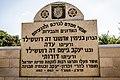 PikiWiki Israel 49718 around zichron yaakov.jpg