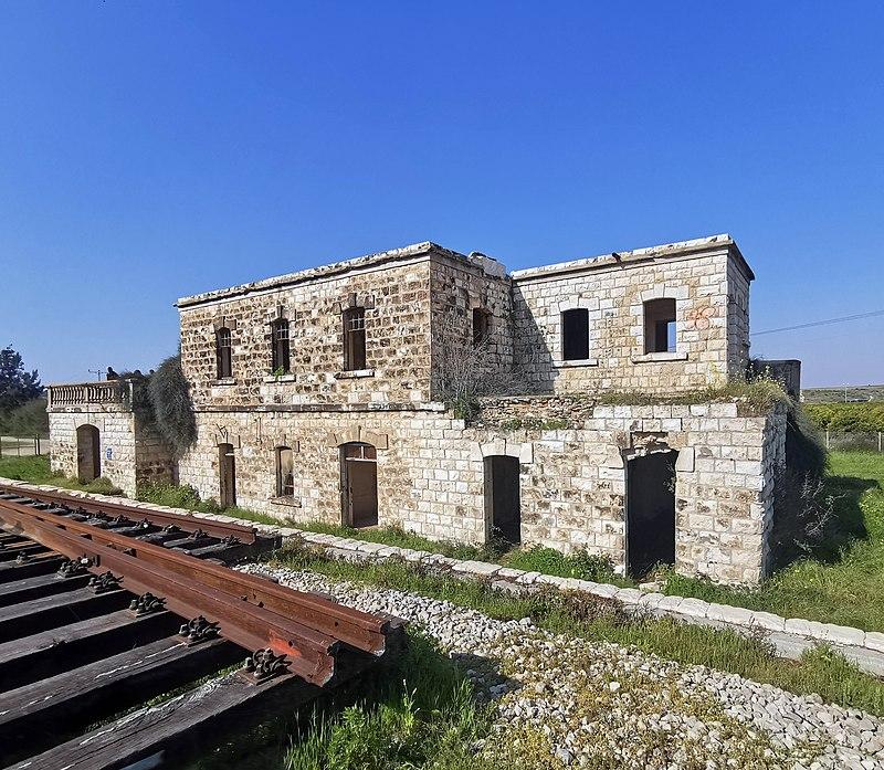 תחנת רכבת נחל שורק