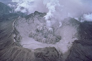 Mount Pinatubo - The summit caldera as seen on Aug. 1, 1991.