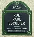 Plaque de nom de rue Paris 21e siècle.JPG