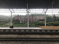 Platform of Chenzhou West Station 3.jpg