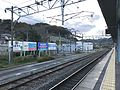 Platform of Ebitsu Station 4.jpg