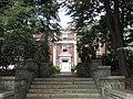 Plimpton House, Amherst MA.jpg
