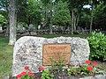 Podunk Cemetery, East Brookfield MA.jpg