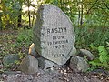 Pomnik bitwy pod Raszynem stoczonej w 1809 roku.jpg