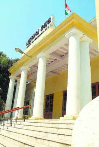 Puducherry - Puducherry Legislative Assembly