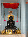 Ponnur Hills - Visagacharya Tabo Nilayam Temple.jpg
