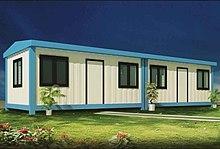 Portable Building Wikipedia