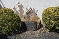 Portbou memorial Walter Benjamin IPA45527 0671.jpg