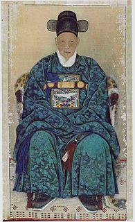 Choe Ik-hyeon Korean Joseon Dynasty scholar