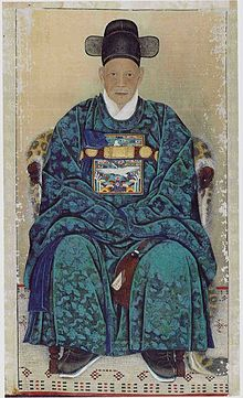 Portraits for Choe Ik-Hyeon by Chae Yong-sin.jpg
