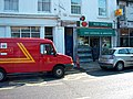 Post Office, Melbourne Grove. - geograph.org.uk - 63802.jpg