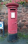 Post box at Redhouse Lane cu.jpg