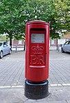 Post box outside Garston post office.jpg