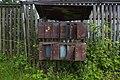 Post boxes in Kresttsy.jpg