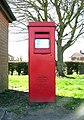 Postbox by The Crescent, Hethersett - geograph.org.uk - 2322555.jpg