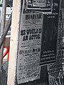 Poster wall for Sherlock Holmes (2009 film) in Manchester-3913553864.jpg