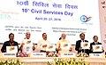 Pradeep Kumar Sinha, IAS with Narendra Modi, Jitendra SIngh, P. K. Misra, IAS and Devendra Chaudhary, IAS.jpg