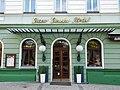 Praha Nove Mesto Fugnerovo namesti 4 Green Garden Hotel.jpg