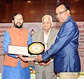 Prakash Javadekar presented the National Awards for Innovations in Educational Administration-2016-17 (for District and Block Education Officers) (2).jpg