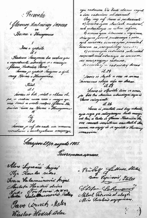 Mićo Sokolović - Part of the first page (upper left corner) and the last page of the original Rules of the General Workers' Union, with the names of the provisional management members