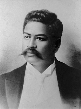 Jonah Kūhiō Kalanianaʻole - As prince of Hawaii