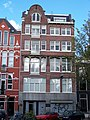 Prinsengracht 783 and 785 across.JPG