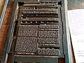 Print works typesetting, Beamish Museum, 25 January 2014.jpg