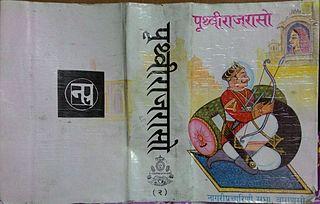 <i>Prithviraj Raso</i>