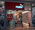 Puma outlet israel