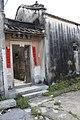 Puning, Jieyang, Guangdong, China - panoramio (118).jpg