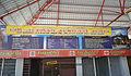 Puralimala muthappan temple.JPG
