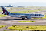 QTR A330-200 taxiing for spot(1). (9433363883).jpg