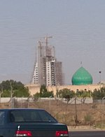 Qazvin Trade Tower.jpg