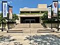 Queensland Art Gallery main entrance, Brisbane.jpg