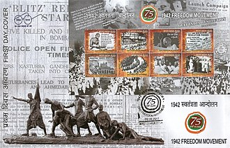 """Quit India Movement - A 2017 stamp sheet dedicated to the 75th anniversary of the Quit India Movement. It features the Martyr's Memorial Patna (bottom-left), Gandhi delivering his """"Do or Die"""" speech on 8 August 1942 (3rd stamp), and a part of it: """"The mantra is 'Do or Die'. We shall either free India or die in the attempt; we shall not live to see the perpetuation of our slavery."""" (1st stamp)."""