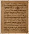 Qur'anic Verses (4- 94-100, 100-105) WDL6795.pdf