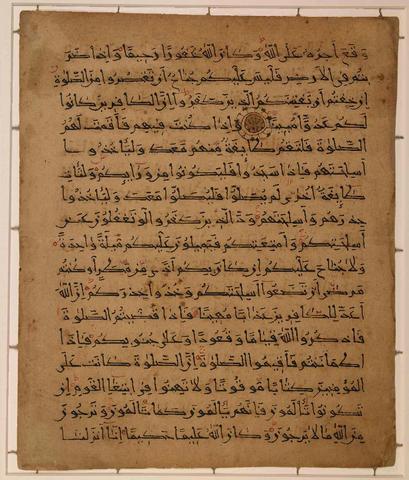 ملفquranic Verses 4 94 100 100 105 Wdl6795pdf ويكيبيديا