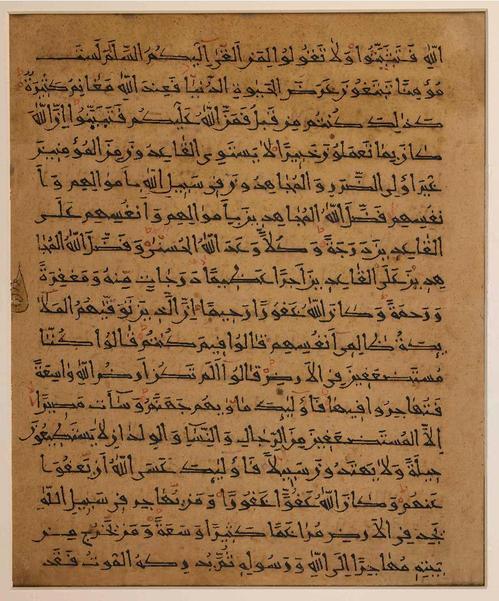 File:Qur'anic Verses (4- 94-100, 100-105) WDL6795.pdf