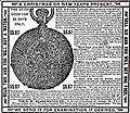 RW Sears Watch Advertisement 1888.jpg