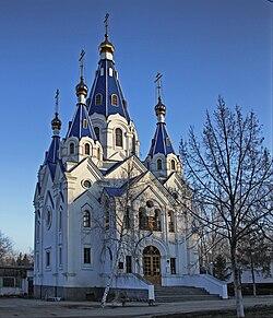 Городская клиническая больница no 1 новосибирск официальный сайт