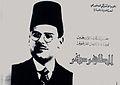 Rachid Sfar président de la Chambre des Députés de la République Tunisienne oct.87-oct1988. 19.jpg