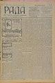 Rada 1908 051.pdf