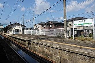 Raikōji Station - Platform (December 2011)