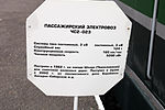 RailwaymuseumSPb-196.jpg