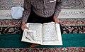 Ramadan 1439 AH, Qur'an reading at Goharshad Mosque, Mashhad - 27 May 2018 15.jpg